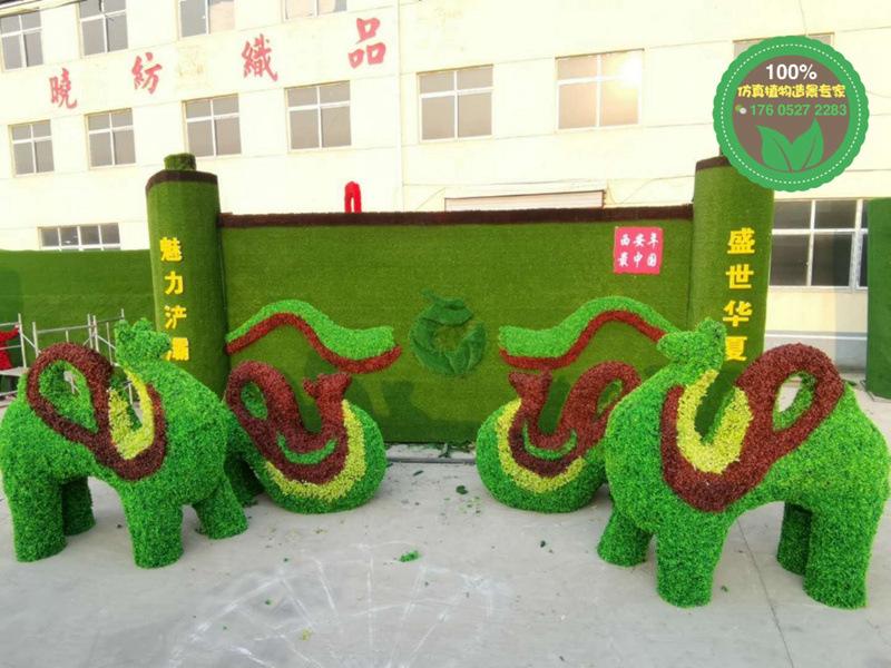 厂家信息:新宁人物动物绿雕生产价格