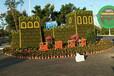 圖片案例:大朗園林植物綠雕哪里賣?