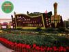 供应信息:通城立体花坛立体绿化制作团队