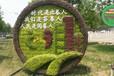 图片案例:金华人物动物绿雕生产商家报价