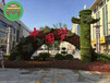 图片案例:浑江立体花坛绿雕市场价格