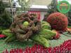 在线询价:嘉鱼立体花坛绿雕价格行情