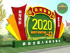 新昌立體花壇造型生產廠家