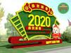 郯城2020春節綠雕報價查詢