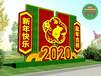 新疆2020鼠年綠雕定制價格