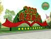 尚志春节绿雕厂家电话