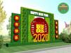 安乡2020鼠年绿雕图片