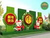 龍潭2020鼠年綠雕制作團隊