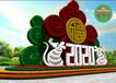 湘潭五色草绿雕厂家价格