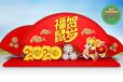 蒸湘春节绿雕高清大图