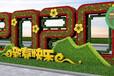 台江2020年主题绿雕厂家价格
