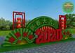 小店2020鼠年绿雕生产价格