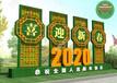武昌春節綠雕圖片