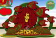 木兰2020鼠年绿雕供应商