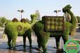 揚中大型立體花壇綠雕制作批發