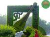 雞東廣場綠雕制作團隊