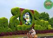 武陵綠色景觀雕塑價格