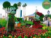 根河立體花壇綠雕制作公司