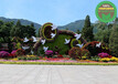 閻良立體花壇立體綠化制作方法