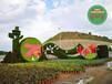 興慶生態度假莊園綠雕高清大圖