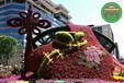 渾南綠雕工藝品制作方法