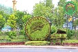 冠縣立體花壇綠雕造景廠家價格