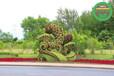 蘆山城市植物雕塑制作批發