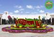 萊山國慶綠雕中秋綠雕綠雕價格綠雕廠家直銷優之林景觀