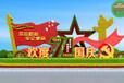 寧明2020國慶節立體花壇全新價格