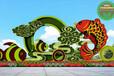 平塘綠雕景觀_五色草造型_立體花壇_仿真植物綠雕_優之林景觀