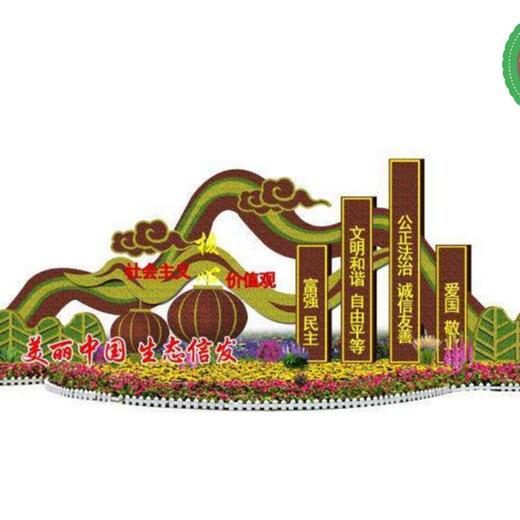 昌宁国庆绿雕中秋绿雕绿雕价格绿雕厂家优之林景观