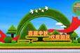 安遠2020國慶綠雕制作公司