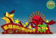 蘿北綠雕工藝品制作團隊