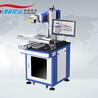 XY移动平台金属激光打标机厂家-赛硕激光与你同行