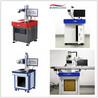 便携式光纤20W激光打标机的产品特点有哪些?