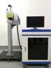 東莞賽碩紫外激光打標機源頭廠家廠家直銷