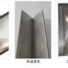 选择激光自动焊接机厂家要查看哪些配件参数