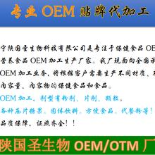 牡蛎虫草压片糖果OTM/OEM