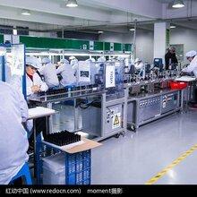 上海化妆品承包代加工厂