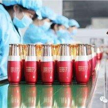 上海化妆品代加工厂家工厂研发