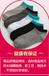 奈絲琦襪業加盟吸引大批加盟商的駐足