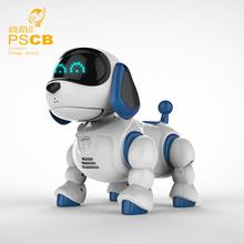 儿童玩具产品设计智能机器人宠物开发是如何实现的