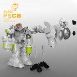 儿童玩具产品结构设计开发