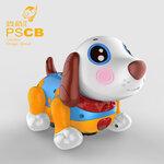 儿童玩具产品设计-智能互动宠物狗