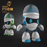 儿童玩具智能机器人造型设计开发澄海玩具方案公司