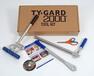 Ty-Gard固定工具(對tygard和typacth打包工具)