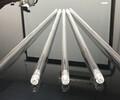 齐齐哈尔紫外线灯管