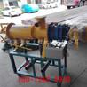 養殖用豬糞分離機湖南銷售價格