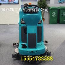 供应全新洗地机充电低耗能洗地机图片