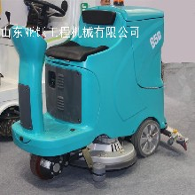 环氧地坪洗地机工厂地面清洗机驾驶型洗地机图片